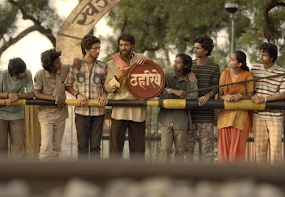 Watch Super 30 All Video Song