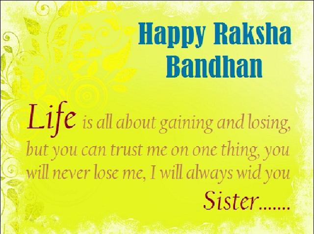 Happy Raksha Bandhan 2018 SMS