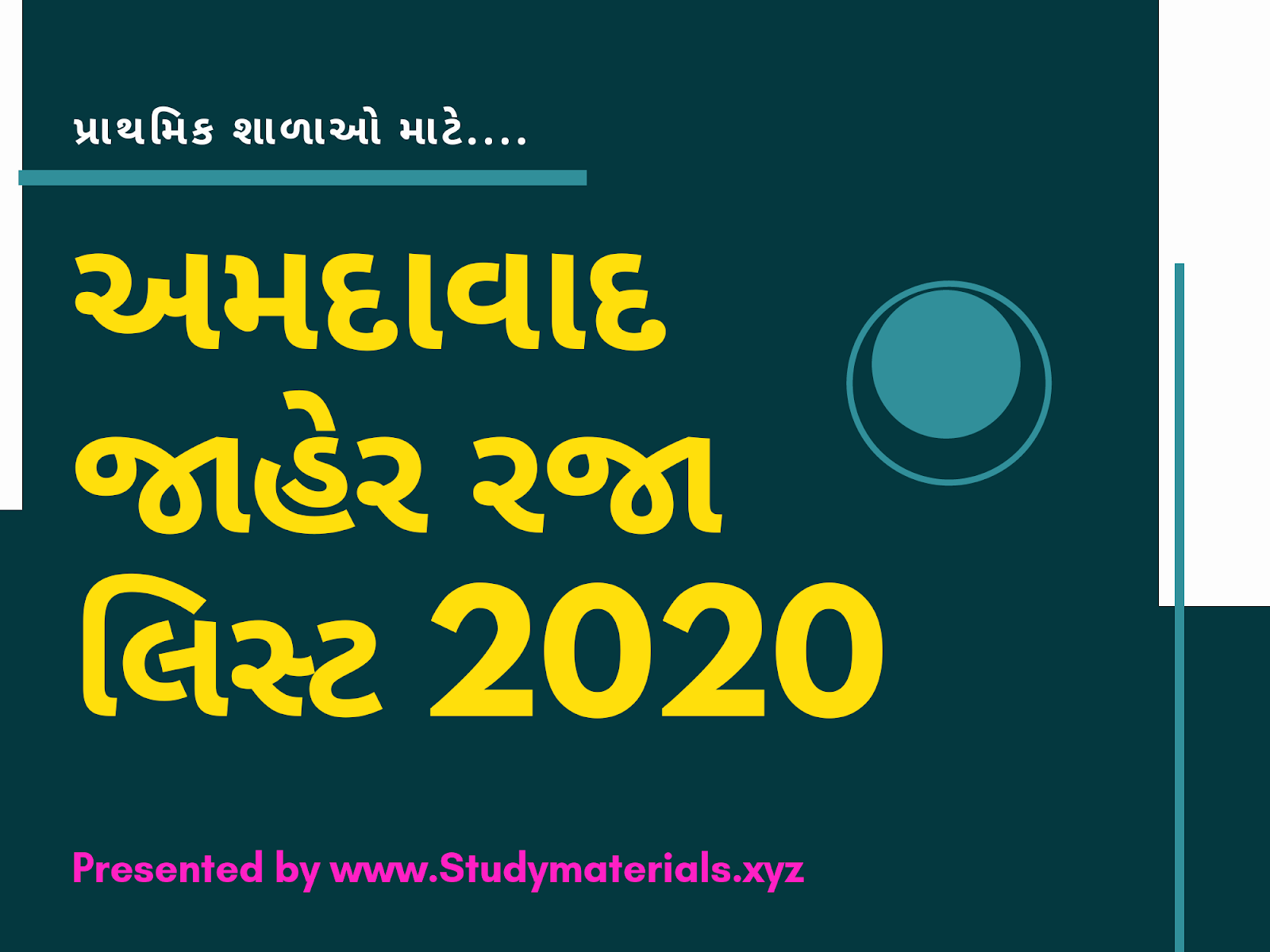jaher raja list 2020 study materials