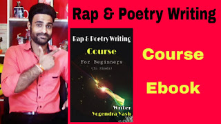 Rap poetry ebook