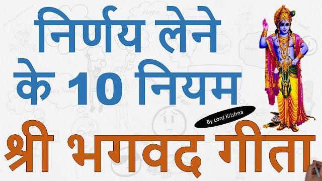 bhagavad gita,bhagwat geeta,gita,bhagavad gita in hindi,bhagwat geeta in hindi,gita in hindi,bhagwat gita in hindi,bhagavad gita pdf,bhagavad gita telugu,bhagwat geeta in hindi pdf,bhagavad gita in english,srimad bhagavad gita,hindi geeta,shrimad bhagwat geeta,the bhagavad gita,geeta saar,shrimad bhagwat geeta in hindi,bhagwat geeta in marathi,srimad bhagavad gita in hindi,shrimad bhagwat,bhagavath geetha,bhagwat geeta in english,bhagavad gita book,bhagavad gita audio,bhagwat geeta in hindi book,bhagwat geeta pdf,geeta book,bhagavad gita in marathi,bhagavad gita online,bhagwat gita in hindi full,bhagavad gita telugu pdf,geeta saar in hindi,gita book,bhagavad gita quotes,gita saar,geeta updesh,geeta book in hindi,bhagavad gita in gujarati,bhagavad gita pdf in hindi,shrimad bhagwat geeta in hindi pdf,geeta in hindi pdf,shreemad bhagwat geeta,gita in english,bhagavad gita book in english,bhagwat geeta in marathi pdf,bhagwat gita in english,bhagavad geeta in hindi,geeta shlok,shrimad bhagavad gita,shrimad bhagwat gita,bhagavad gita in bengali,bhagwat gita in hindi pdf,geeta in english,bhagavath geethai,bhagwat geeta book,bhagavad gita in english pdf,bhagwat geeta shlok,shree bhagwat geeta,gita updesh,shreemad bhagwat geeta in hindi,shrimad bhagwat katha in hindi pdf,gita in hindi pdf,geeta gyan,shreemad bhagvat gita,bhagavad,bhagavath geetha in telugu pdf,bhagwat geeta in gujarati,gita book in hindi,bhagavad gita sanskrit,geeta shlok in hindi,geeta updesh in hindi,gita saar in hindi,bhagwat geeta shlok in hindi,bhagavad gita pdf in marathi,bhagavath geetha in telugu,bhagavath geetha book,bhagwat geeta online,bhagavad gita book in hindi,bhagavad gita telugu book,bhagwat geeta saar hindi,full bhagwat geeta in hindi,gita pdf,the gita,geeta saar in hindi pdf,bhagavath geetha in english,original bhagavad gita,bhagavad gita quotes in hindi,bhagwat gita marathi,shrimad bhagwad geeta hindi full,bhagavad gita online in hindi,bhagavad gita quotes in english,shrimad bhagwat geeta 