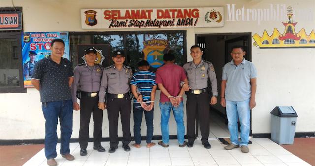 Lampung Timur Bahaya, Pencabulan Anak Di Bawah Umur Merebak
