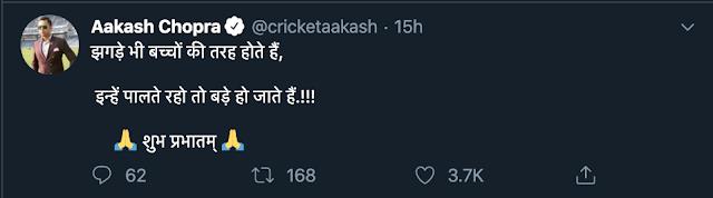 Aakash Chopra Shayari Hindi | Aakash Chopra Cricketer Shayari