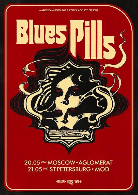 Blues Pills в России