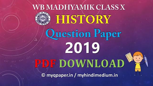 PDF Download Madhyamik History Question Paper 2019 in Hindi