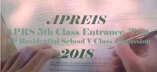 AP Residential School 2018 Notification, APRS CET 2018 Notification, AP Gurukula Patasala 2018 Notification