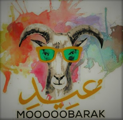 Mooooobarak best ever color full Bakra eid wish pic and photo in painting mood awesome eid images