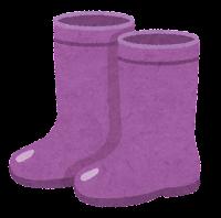 長靴のイラスト(紫)