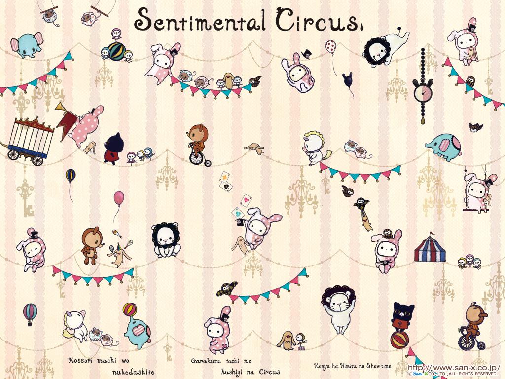 Wallpaper Cupcake Cute Recursos Kawaii Sentimental Circus