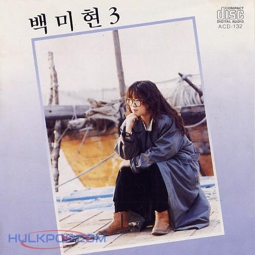 Baek Mi Hyun – 다시 사랑할수 있다면