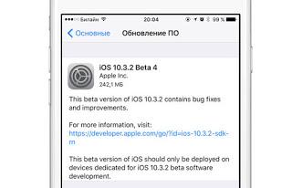 Apple Merilis iOS 10.3.2 Beta Empat untuk Mengatasi Bug dan Masalah Keamanan