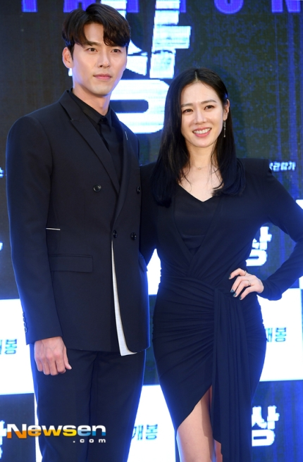 Actress Son Yejin and Actor Hyunbin confirmed to be dating, Knetz react.