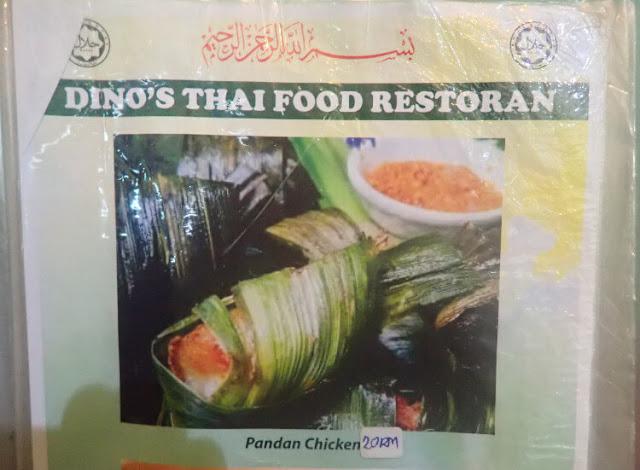 makanan halal di jalan alor