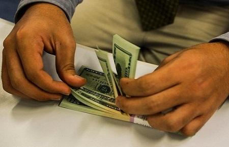 http://www.jornalocampeao.com/2019/10/banco-central-abre-caminho-para-pessoas.html