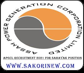 APGCL Recruitment