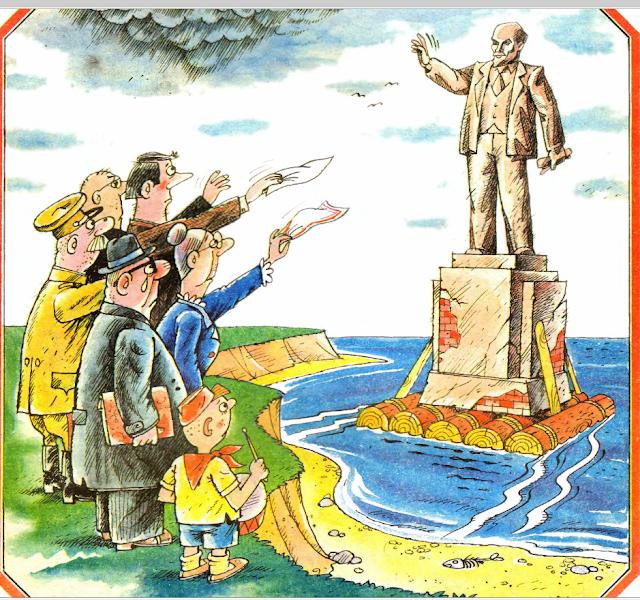 Ленин. Шарж