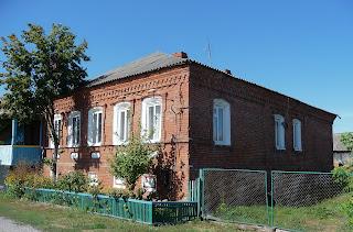 Мирополье. Детский сад в бывшем особняке