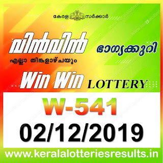 """Keralalotteriesresults.in, """"kerala lottery result 2 12 2019 Win Win W 541"""", kerala lottery result 2-12-2019, win win lottery results, kerala lottery result today win win, win win lottery result, kerala lottery result win win today, kerala lottery win win today result, win winkerala lottery result, win win lottery W 541 results 2-12-2019, win win lottery w-541, live win win lottery W-541, 2.12.2019, win win lottery, kerala lottery today result win win, win win lottery (W-541) 02/12/2019, today win win lottery result, win win lottery today result 2-12-2019, win win lottery results today 2 12 2019, kerala lottery result 02.12.2019 win-win lottery w 541, win win lottery, win win lottery today result, win win lottery result yesterday, winwin lottery w-541, win win lottery 2.12.2019 today kerala lottery result win win, kerala lottery results today win win, win win lottery today, today lottery result win win, win win lottery result today, kerala lottery result live, kerala lottery bumper result, kerala lottery result yesterday, kerala lottery result today, kerala online lottery results, kerala lottery draw, kerala lottery results, kerala state lottery today, kerala lottare, kerala lottery result, lottery today, kerala lottery today draw result, kerala lottery online purchase, kerala lottery online buy, buy kerala lottery online, kerala lottery tomorrow prediction lucky winning guessing number, kerala lottery, kl result,  yesterday lottery results, lotteries results, keralalotteries, kerala lottery, keralalotteryresult, kerala lottery result, kerala lottery result live, kerala lottery today, kerala lottery result today, kerala lottery"""