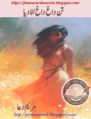 Tan dagh dagh luta dia novel by Maryam Dua Episode 1 pdf