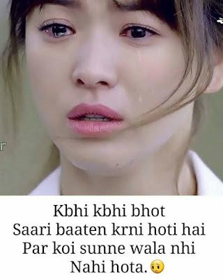 Kabhi kabhi bhot saari baatein karni hoti hai Par koi sunna wala nahi hota