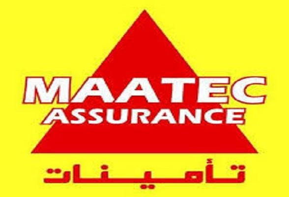 اعلان توظيف بالتعاضدية التامين الجزائرية MAATEC ASSURANCE
