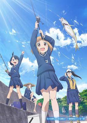 Houkago Teibou Nisshi (Afterschool Embankment Journal: 放課後ていぼう日誌)