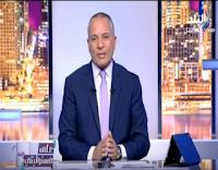 برنامج علي مسئوليتي حلقة الثلاثاء 4/7/2017 مع احمد موسي