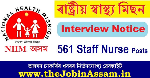 NHM Assam Interview Notice 2020:
