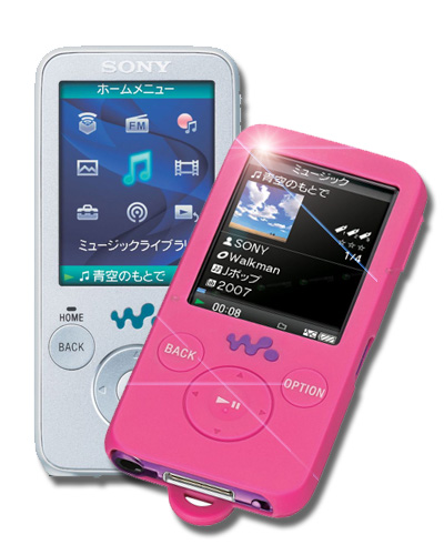 ALLROUND: Sony Mp3 Players Latest Models