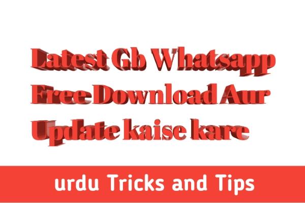 Hindi/Urdu Tricks And Tips - Internet Ki Jankari Urdu/Hindi Me!