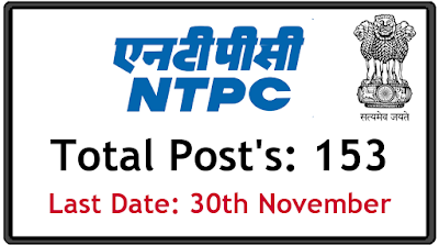 NTPC Notification 2019 for various posts apply online