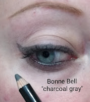 Bonne Bell pencil eyeliner Charcoal Gray swatches