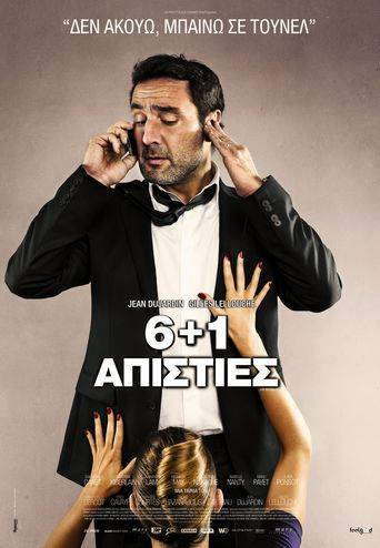 The Players (2012) ταινιες online seires xrysoi greek subs