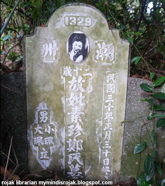 Tomb of Mary Chan Siew Eng at Bukit Brown