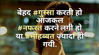 love status2021in hindi