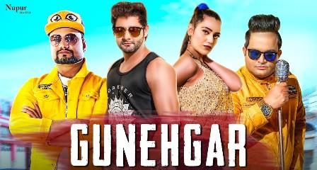 Gunehgar Lyrics - Raju Punjabi & KD