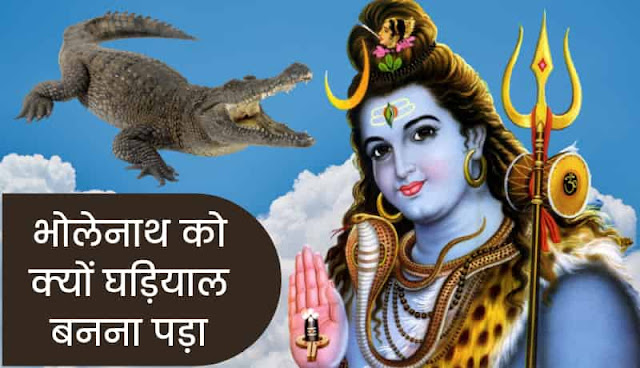 Unknown short stories of hindu mythology in hindi, real hindu god stories in hindi