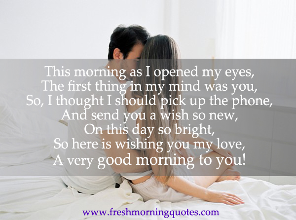 good morning poem for my love