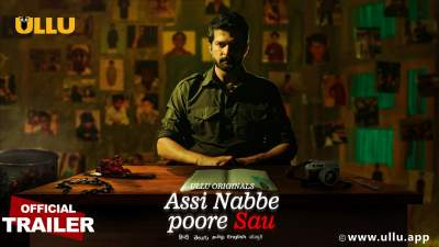 Assi Nabbe Pure Sau (2021) ULLU Hindi Web Series WEBRip