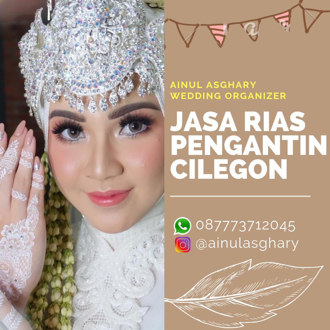 Rias Pengantin Hijab Modern Di Cilegon Ainul Asghary