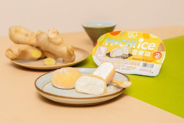 【雪糕新體驗】維記牛奶推出新口味 烤黃豆粉薑母雪米糍
