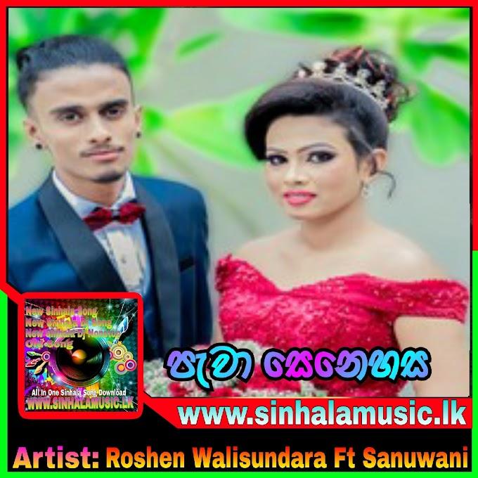 Pewa Senehasa Pewa - Roshen Walisundara Ft Sanuwani