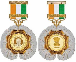 Sardar Patel National Unity Award Medal