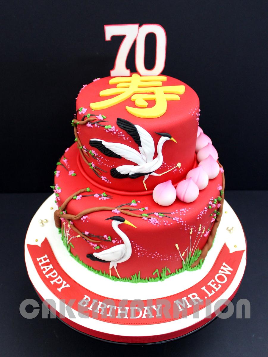 Cakes2share Singapore Shuo Chinese Longevity Cake Singapore Red 2