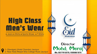 Eid Mubarak : High Class Men's Wear | Olandganj Jaunpur | Director : Mohd. Meraj | #NayaSabera