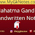 Mahatma Gandhi Handwritten Notes PDF in Hindi