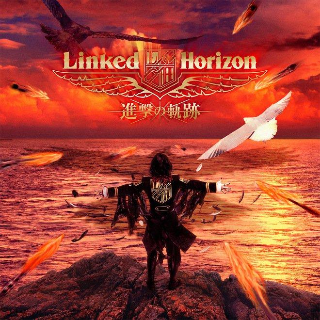 Linked Horizon – Shinzou wo Sasageyo!