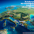 Ιωάννινα:Η χάραξη της τουριστικής στρατηγικής  προϋποθέτει  τη συμμετοχή όλων των αρμόδιων τουριστικών φορέων ....