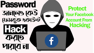 how to protect your facebook account,how to protect your facebook account from hackers,how to protect facebook account, how to secure your facebook account,protect account,protect facebook,protect facebook account,secure your fb id, how to secure facebook account,protect your facebook,how to recover hacked facebook account,protect, how to protect your,protect facebook account from hackers,how to secure facebook account, how to secure your facebook account,secure your fb id,secure facebook account,secure fb account, how to secure facebook account with mobile,how to secure facebook account from hacking,how to secure fb account, properly secure fb account,how to protect your facebook account,completely secure fb account,secure fb account and device data, facebook hack,hack facebook account,facebook,how to hack facebook,how to hack facebook account,how to hack facebook accounts, hack facebook account in one click,facebook hacker,how to hack facebook password,hack girlfriends facebook,hack facebook, hack friend facebook account,facebook hacking,hacking facebook account,hack,facebook password,facebook account hack,facebook password sniper,how to hack facebook id