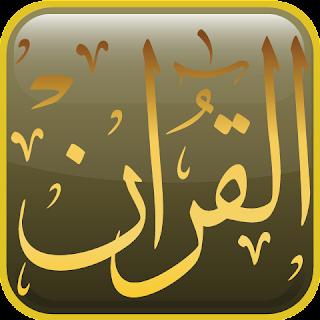 تحميل برنامج القرآن الكريم - Quran Android